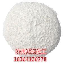 天然皂粉 洗衣粉 洗涤类专用 现货销售 工业皂粉 皂粉