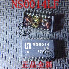 全新HANRUN品牌HR601663 变压器滤波器专卖店量大价优