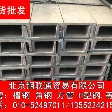 量大优惠  现货批发。规格齐全 镀锌槽钢 定做槽钢 槽钢多少钱