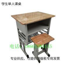 厂家直销控标参数实木学生课桌凳单人课桌实木课桌双人课桌学生椅