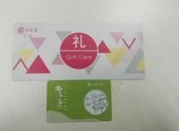 金禾通+YS提货系统+卡券自助兑换系统管理软件