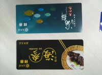金禾通自助提货管理软件礼品卡券提货系统