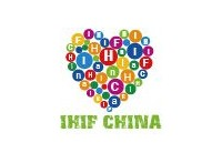 2019深圳国际氢产业博览会丨大健康产业展