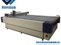 單層裁床,圓刀,振動刀服裝柔性材料環保自動送料切割機床