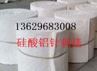 云南 昆明硅酸铝保温棉厂l昆明硅酸铝防火棉l硅酸铝保温材料
