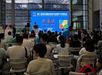 2019深圳大健康新零售产业博览会