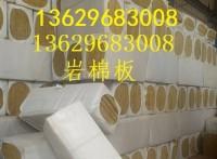 云南岩棉板厂家l岩棉板价格l在哪里l昆明憎水岩棉板l防水