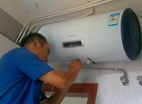 郑州万和热水器维修电话售后讲解不加热