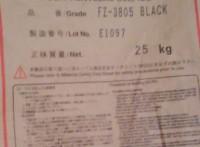 供应 EVA  UE-2015/32,UE-2824/32