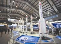2019上海国际航空航天展览会