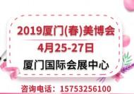 2019昆明美博会 展会运营规划