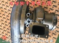 MT4400电动轮QSK60增压器5321612内蒙康明斯