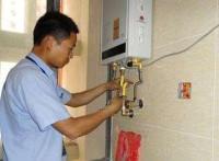郑州热水器维修专业服务电话闪电维修