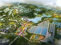 美丽田园综合体规划设计运营