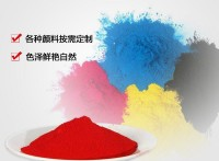 永固红F3RK耐晒黄光户外涂料着色颜料红170厂家优惠促销