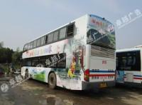 2019武漢公交車身廣告運營商