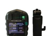 防爆执法记录仪批发价格