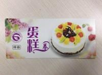 供应月饼年货卡券定制印刷  二维码自助提货系统
