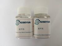 水性含氟非硅消泡剂AMA-220