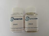 封闭型DDBSA磺酸催化剂