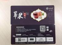 供应苹果樱桃礼盒礼卡印刷  二维码自助提货