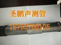 浙江声测管生产厂家浙江声测管生产厂家