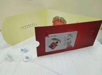 金禾通大閘蟹預售禮品卡印刷配套提貨管理系統