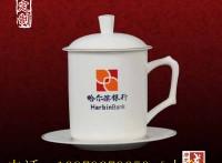 玲珑陶瓷茶杯 会议陶瓷杯加logo定制