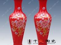 青花陶瓷大花瓶 开业礼品手绘大花瓶