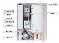 郑州欧能壁挂炉售后维修电话厂家指定2019