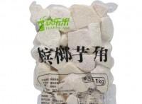 厦门快乐米冷冻槟榔芋厂家零售供应