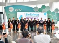 2019年台湾生物科技大展