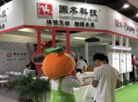 2019中国(北京)国际现代教育新技术装备展览会第 9 届