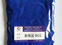 4382酞菁蓝BGS(C.I.P.B15:3)
