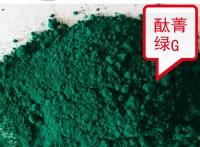 5319酞菁绿G(颜料绿7)