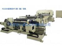 PZ1600数控RTC大尺寸模切机-东莞派尔制造