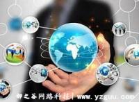 河南專業APP開發資深研發團隊專業為公司提供技術扶持