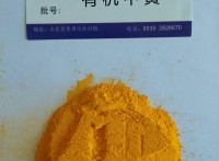硝基/醇酸玩具漆環保顏料,1154有機中黃