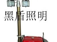 移动升降照明灯组,YDF-604500,移动照明灯设备