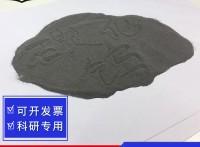 厂家直卖陶瓷粉 碳化钨球形粉末全国包邮