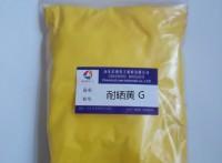水彩顏料,1125耐曬黃G,優惠促銷