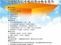 临西县兴临培训PS课程Photoshop专业授课不二之选
