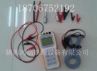 移频测试仪,陕西鸿信铁路设备。西安