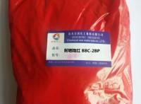 厂家批发耐晒大红2BP,耐晒艳红BBC,永固红BBP