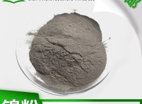 沈阳司太立合金粉末 高纯度金属粉末 球形粉末3d打印钴粉
