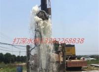 宁波打井,宁波土壤取样,宁波环境检测打井
