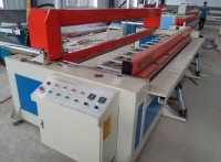 機械設計塑料板材折邊機,信譽保證