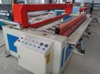廠家加工各型號塑料板材折邊機,誠信立業