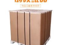 高强度物流运输重型纸箱,东莞重型纸箱厂
