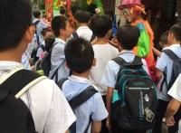 在珠海开办小学辅导班要怎么合理收费